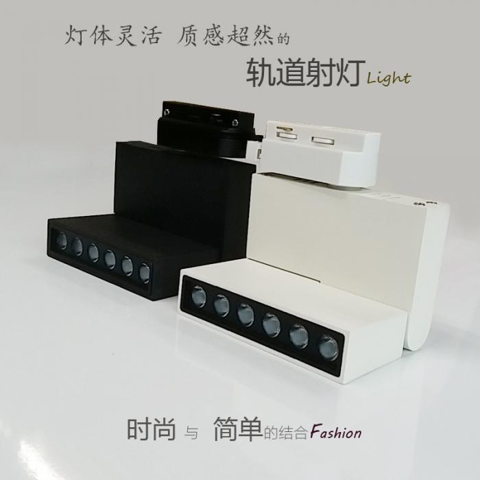 LED Tracking Light